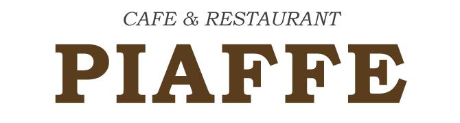 カフェ&レストラン『ピアッフェ』